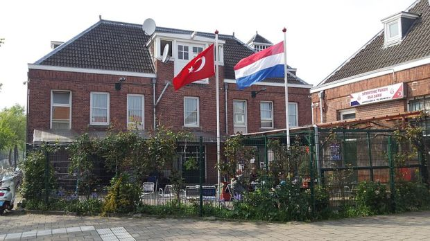 Turkish_Foundation_in_Amsterdam_-_Turkse_Stichting_in_Nederland